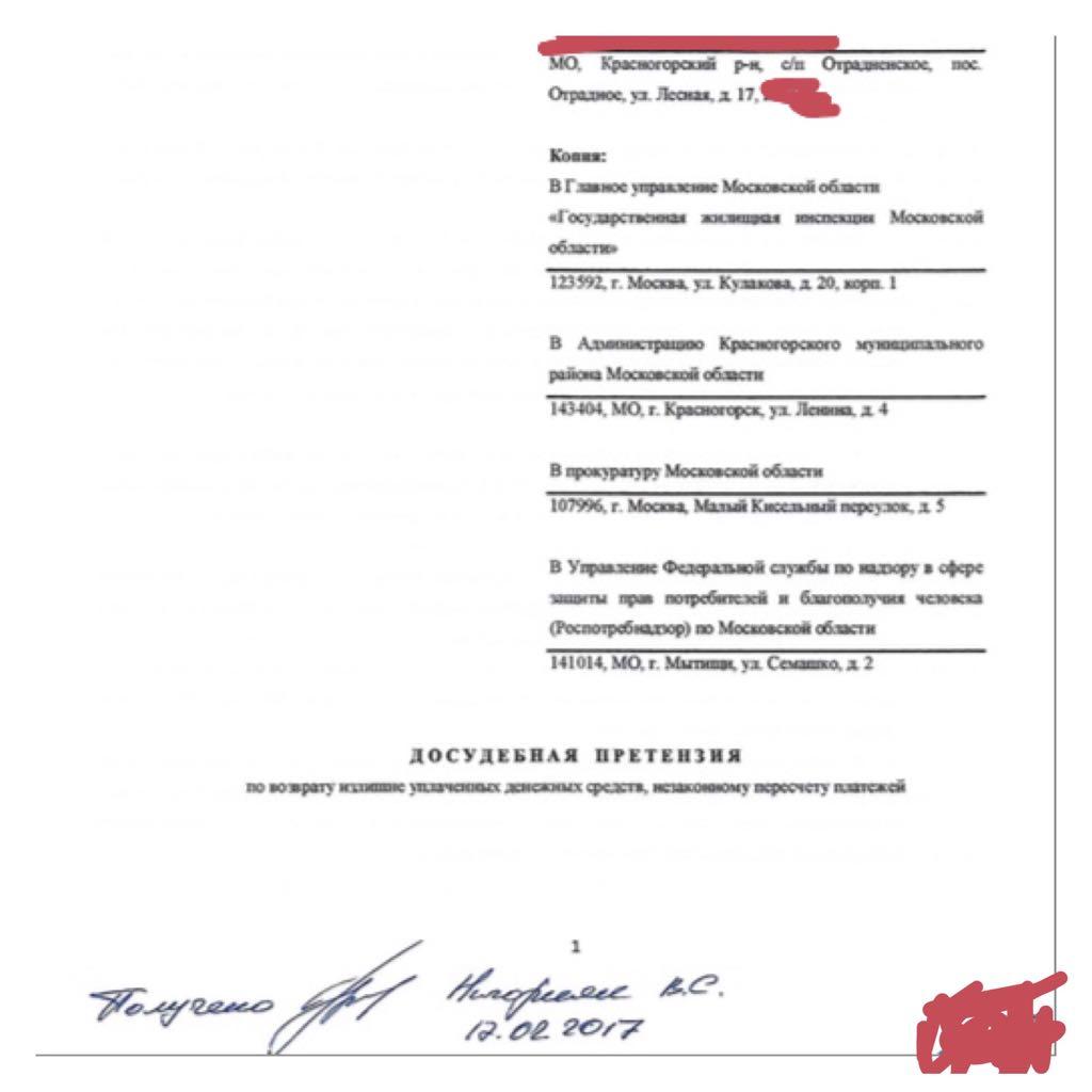 досудебная подпись КЭ